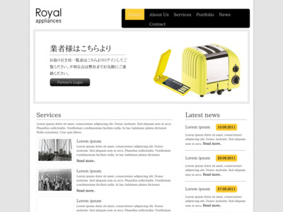 http://www.royal-appliance.com/