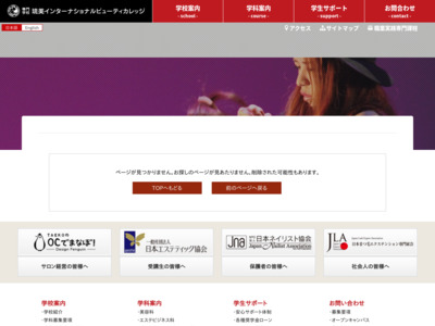http://www.ryubi-ac.com/course/index.html