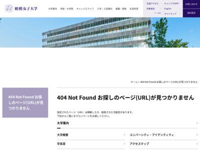 http://www.sagami-wu.ac.jp/arts/children/index.html