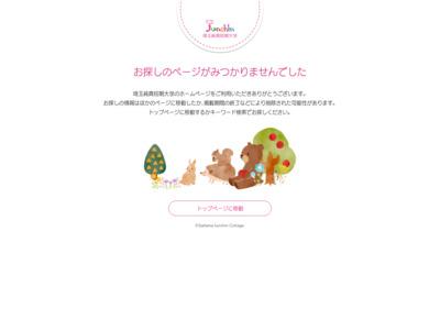 http://www.sai-junshin.ac.jp/dept_child/infants/index.html