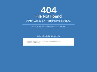 心療歯科対応全国医院マップ