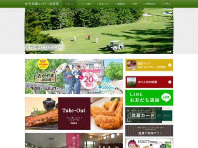 http://www.sakushu-musashi.co.jp/golf/