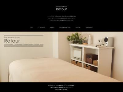 Retour(川崎市高津区)