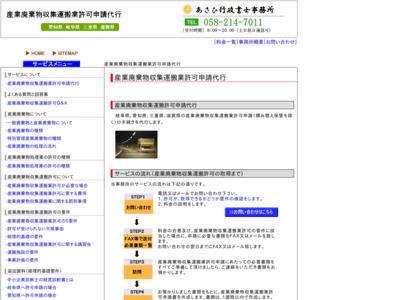 http://www.sanpai.info/