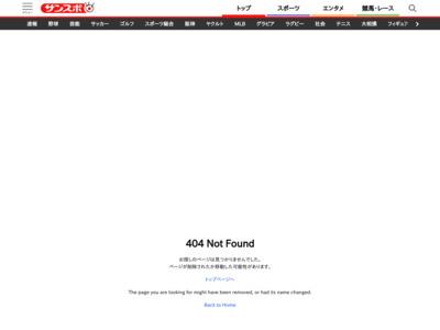 http://www.sanspo.com/geino/news/111105/gnj1111050505012-n1.htm