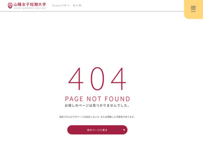http://www.sanyo.ac.jp/department/clinical/index.html