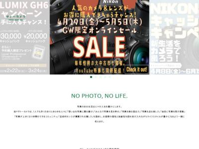 http://www.satocame.com