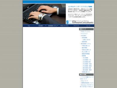 チュー太のホームページ