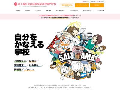 http://www.scw.ac.jp/