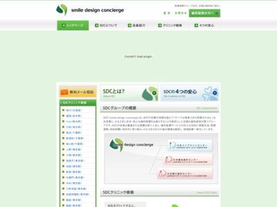 SDC-Japan