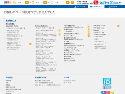 http://www.segatoys.co.jp/yumepet/neko-venus/