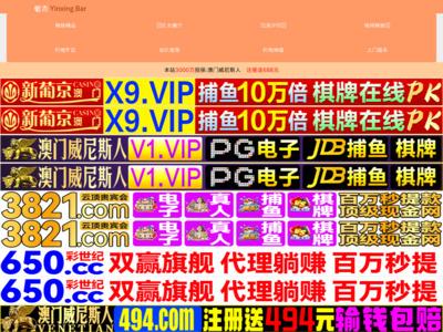 インターネット広告出稿サポート-コスモアド-