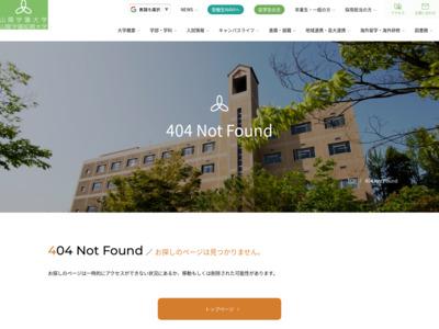 http://www.sguc.ac.jp/aculty/kango-gakubu.html
