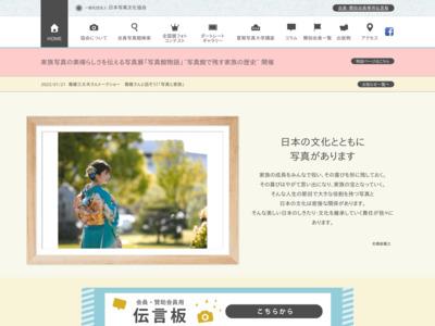 http://www.sha-bunkyo.or.jp/member/034.html