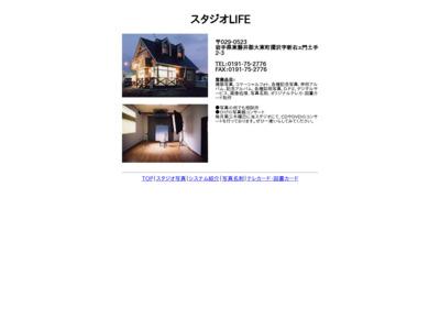 http://www.shashinkan.ne.jp/~life/