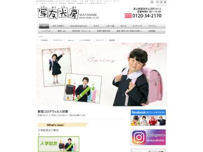 http://www.shayukobo.co.jp