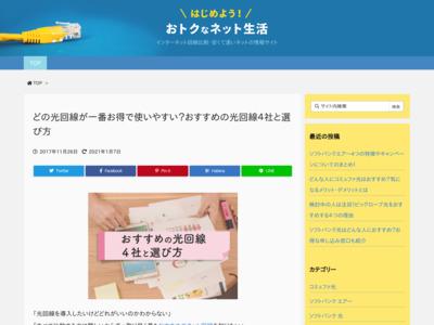 歯科予約.com