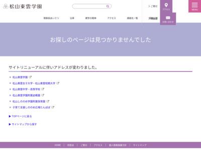 http://www.shinonome.ac.jp/college/department/kodomo_top.php