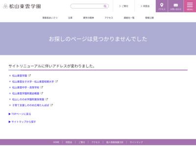 http://www.shinonome.ac.jp/jrcollege/department/hoiku_top.php