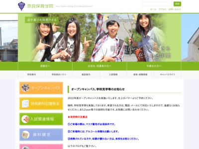 http://www.shirafuji.ac.jp/gakuin/