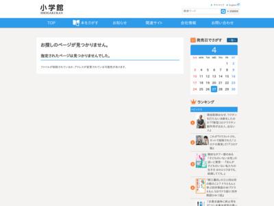 http://www.shogakukan.co.jp/seikatsu/
