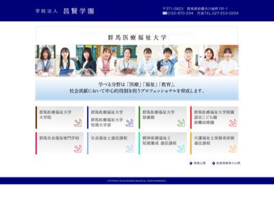 http://www.shoken-gakuen.ac.jp/index.html