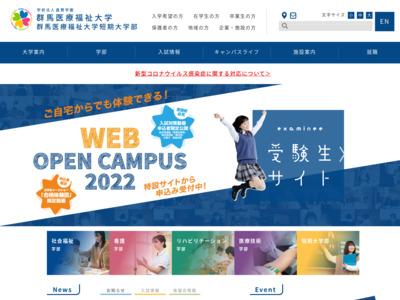 http://www.shoken-gakuen.ac.jp/kango/index.html