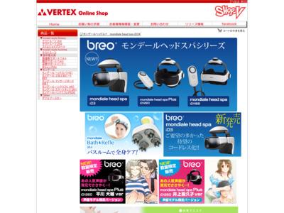 http://www.shop-v.jp/mondialehs/