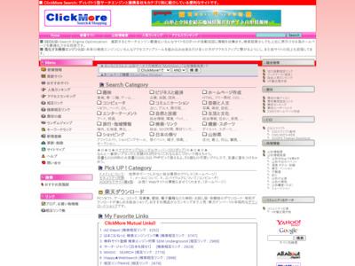 ClickMore!