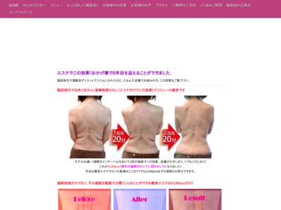 SLIMyou(スリミュー)赤坂