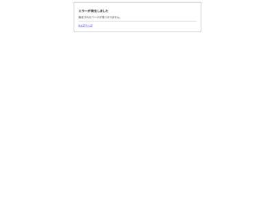 http://www.sophia-sw.jp/course04/
