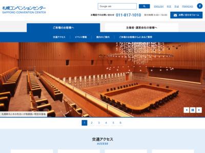 http://www.sora-scc.jp/