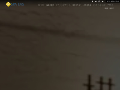 http://www.spa-eas.com/