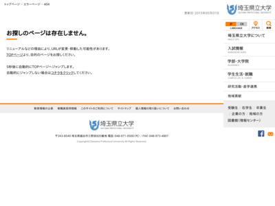 http://www.spu.ac.jp/info.rbz?nd=220&ik=1&pnp=101&pnp=220