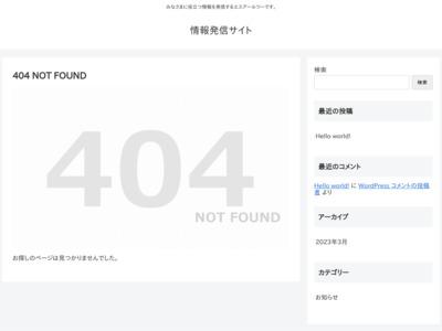 Suriseサーチ(検索エンジン)