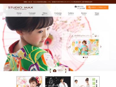 http://www.studiomax.jp/