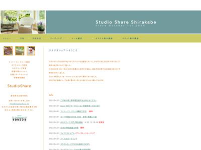 ヨガスタジオシェア栄(名古屋市中区)