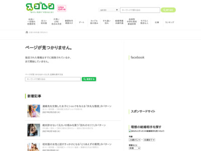 http://www.sugoren.com/report/entry_1580.php