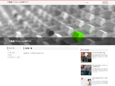 http://www.sunmall-takasago.com/soenji.pdf