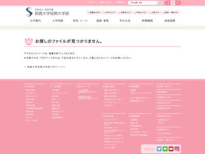http://www.suzuka-jc.ac.jp/index.html