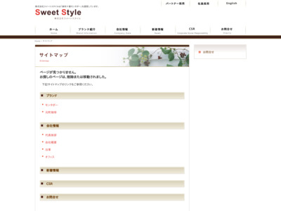 http://www.sweetstyle.co.jp/news_event2/catscafe2009gm_1.html