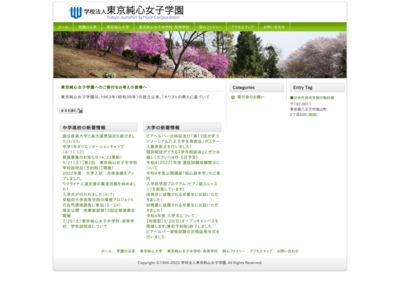 http://www.t-junshin.ac.jp/univ/index.html