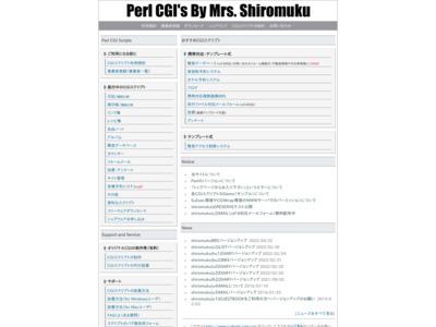 Perl CGIs By Mrs.Shiromuku