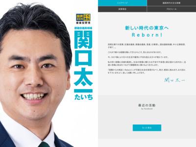 http://www.taichi-net.jp/