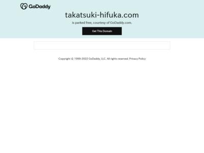 高槻皮膚科医院(松戸市)