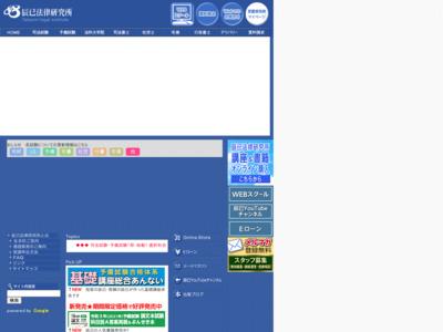 http://www.tatsumi.co.jp/