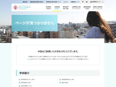 http://www.tcm.ac.jp/gakka/kodomo.html