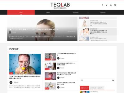 TEQLAB[テクラボ]