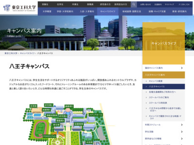 http://www.teu.ac.jp/campus/map/