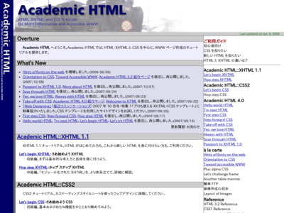 Academic HTML